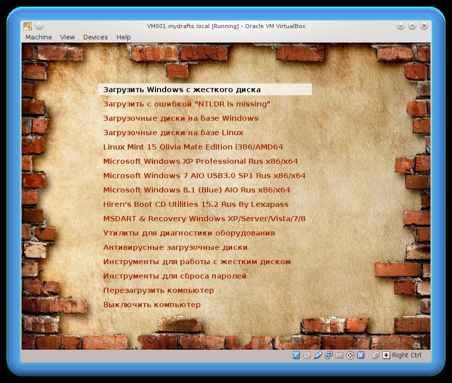 """1 - что бы загрузиться с """"флешки"""" с Multiboot Flash Filth Edition 2013 + UEFI 7.1 Final 32 Гб;"""